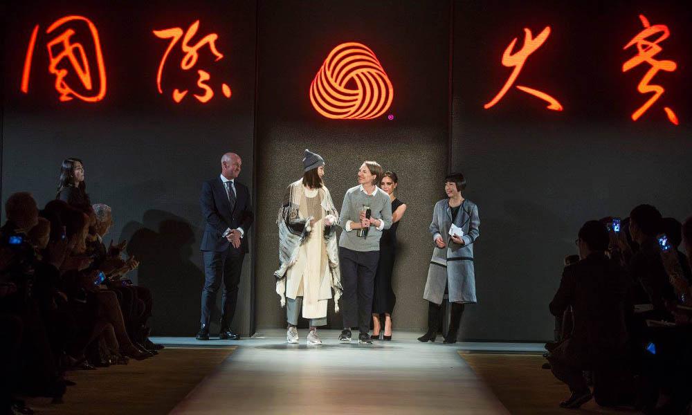 The Woolmark Company International Prize